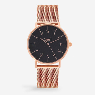 ITHNAAN - Noir/Rose Gold Watch Face with Gold Metal Strap