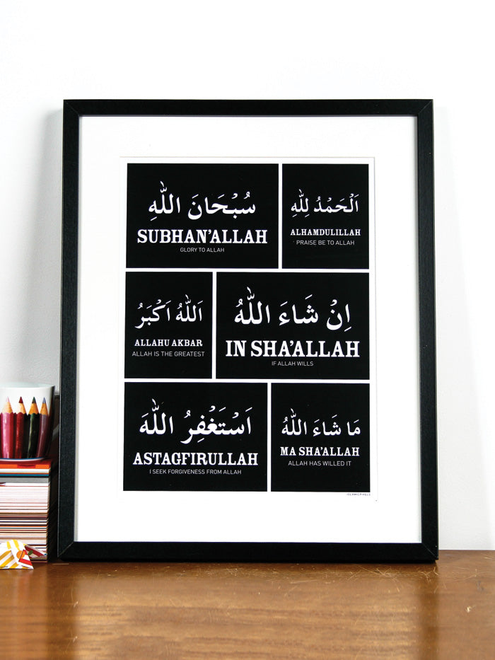 Glorious Phrases Frame - Black and White