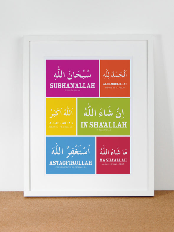 Glorious Phrases Frame