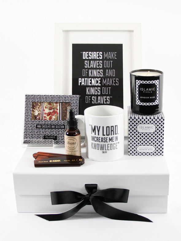 islamic-gift-for-him- mens hamper