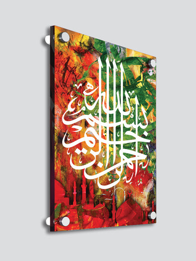 Islamic Art Abstract Multi - Acrylic Wall Panel