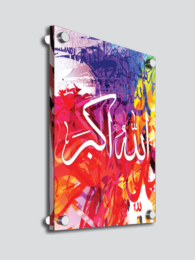 Islamic Wall Art - Allahu-Akbar - Acrylic Wall Panel