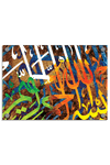 Islamic Abstract Art - Acrylic Wall Panel