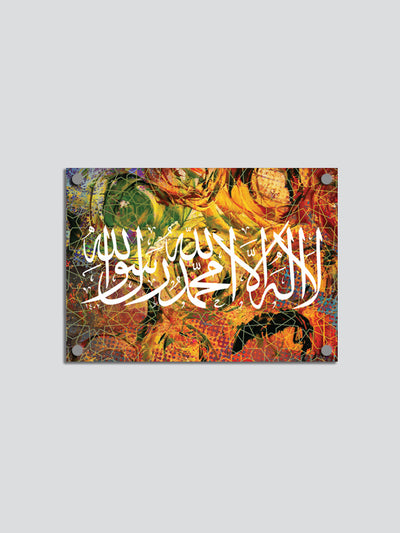 Islamic Art Abstract Qalimah - Acrylic Wall Panel