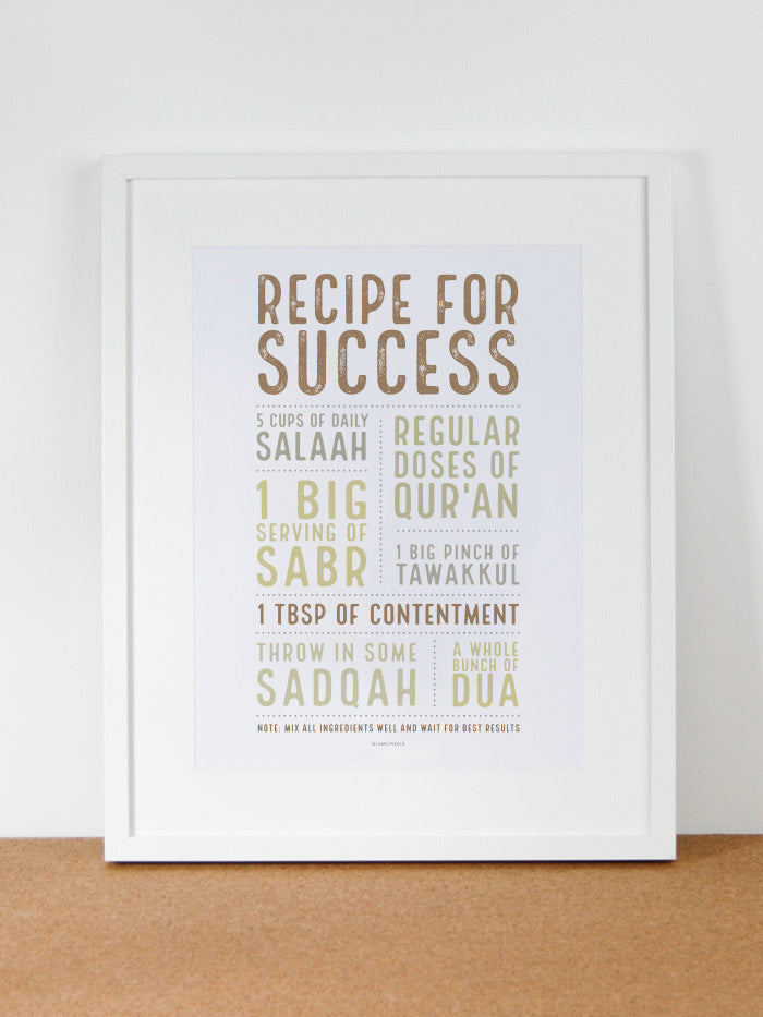 Recipe for Success Islamic Frame - Neutral