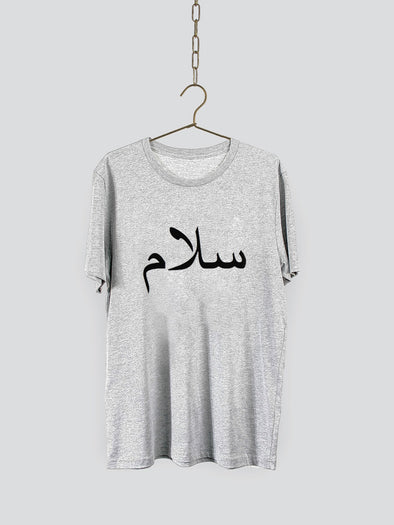 Salaam T-Shirt (Grey)