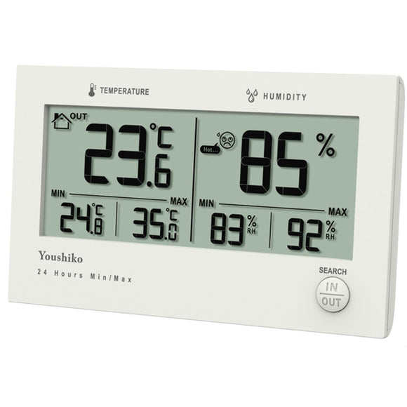 Youshiko Twin Indoor Outdoor Thermometer Hygrometer / Humidity Temperature Monitor ( with wireless sensor ) & Maximum and Minimum ( 24 Hour Auto Reset )