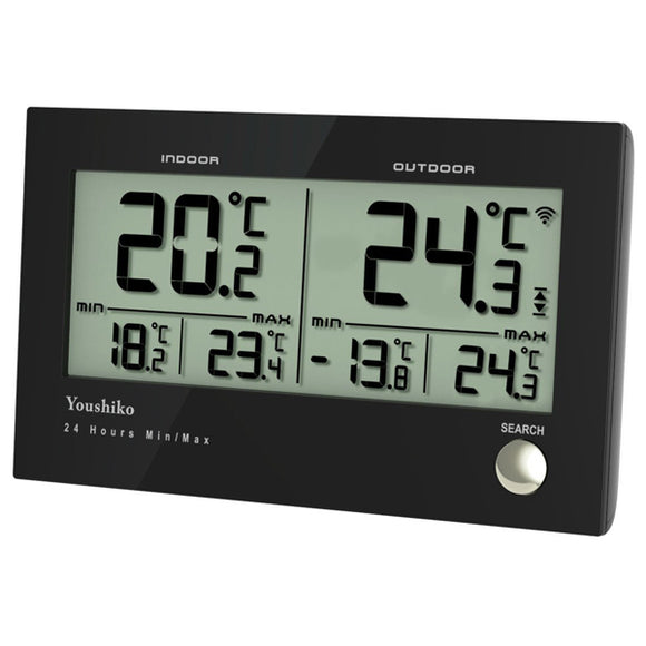 Youshiko  Twin Wireless Indoor Outdoor Thermometer / Temperature Monitor Meter with Wireless sensor & Maximum and Minimum ( 24 Hour Auto Reset )
