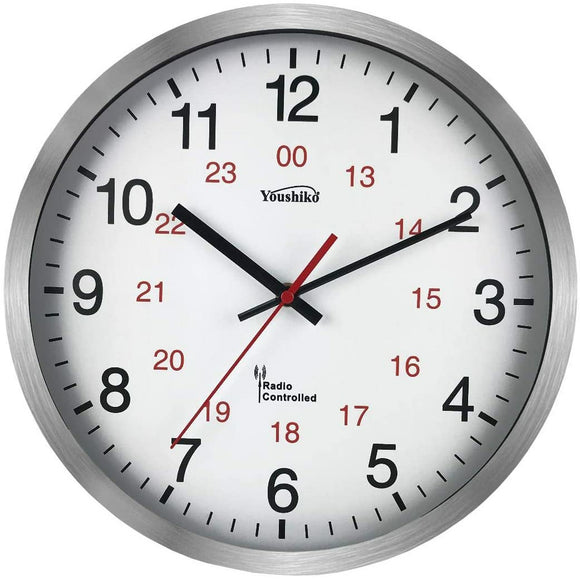 Radio Controlled Wall Clock (Official UK & Ireland Version), Premium Quality, Silver Aluminium Case 30cm,