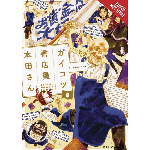 SKULL-FACE BOOKSELLER HONDA-SAN GN VOL 03 - Books Graphic Novels