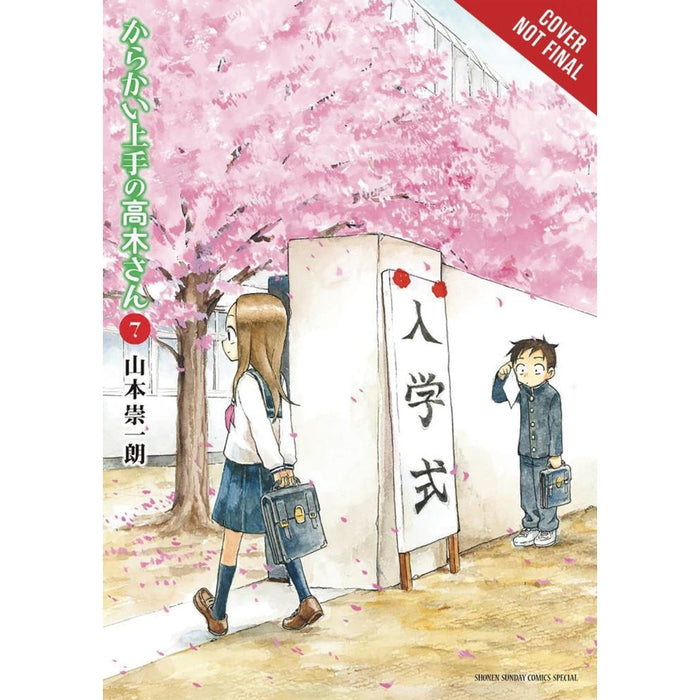 TEASING MASTER TAKAGI SAN GN VOL 07 - Books Graphic Novels