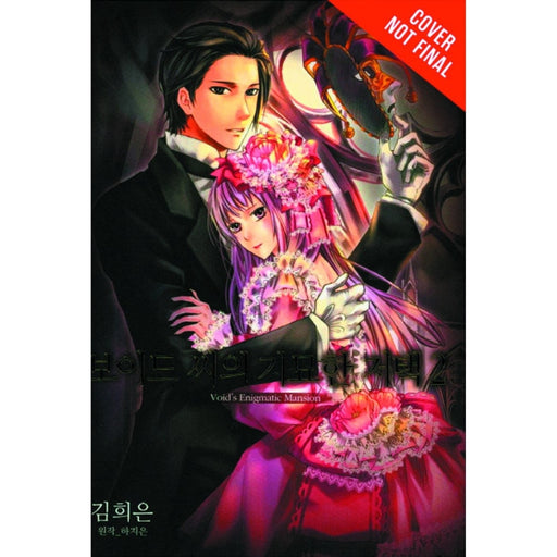 VOIDS ENIGMATIC MANSION GN VOL 02 - Books-Graphic-Novels