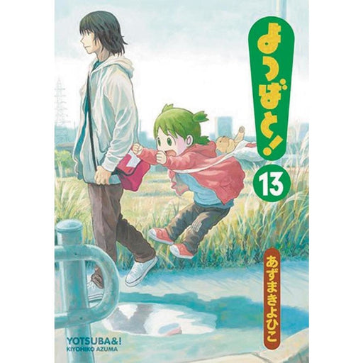 YOTSUBA & ! GN VOL 13 - Books-Graphic-Novels