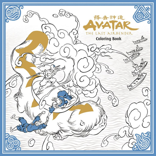 AVATAR LAST AIRBENDER ADULT COLORING BOOK TP - Books Novels/SF/Horror