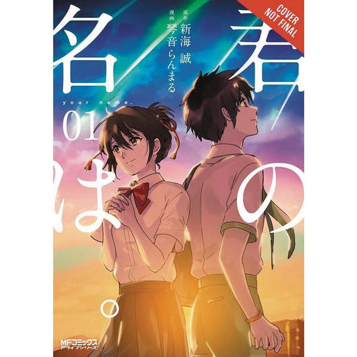 YOUR NAME GN VOL 01 - Books-Graphic-Novels