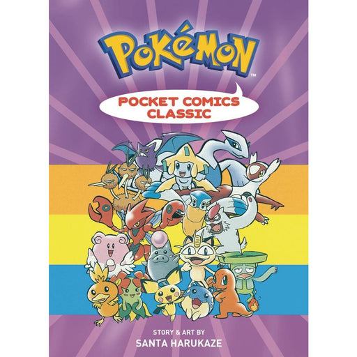 POKEMON POCKET COMICS CLASSIC GN - Books Graphic Novels