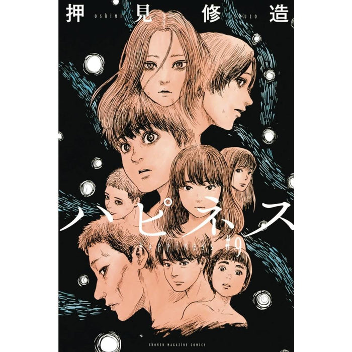 HAPPINESS GN VOLUME 9 - Books Graphic Novels