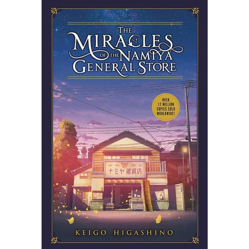 MIRACLES OF NAMIYA GENERAL STORE LIGHT NOVEL HARDCOVER - Books Novels/SF/Horror