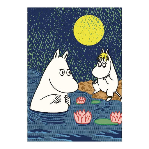 MOOMIN DLX HARDCOVER LARS JANSSON ED SLIPCASE (RES) - Books Graphic Novels