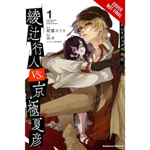 BUNGO STRAY DOGS ANOTHER STORY GN VOLUME 1 - Books Graphic Novels