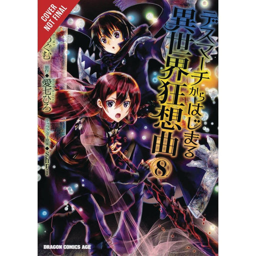 DEATH MARCH PARALLEL WORLD RHAPSODY GN VOLUME 8 MANGA - Books Graphic Novels