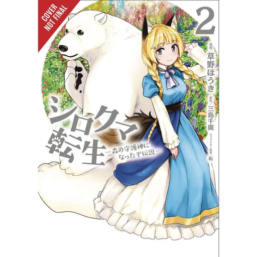 REBORN AS POLAR BEAR LEGEND HOW FOREST GUARDIAN GN VOLUME 2 (C - Books Graphic Novels