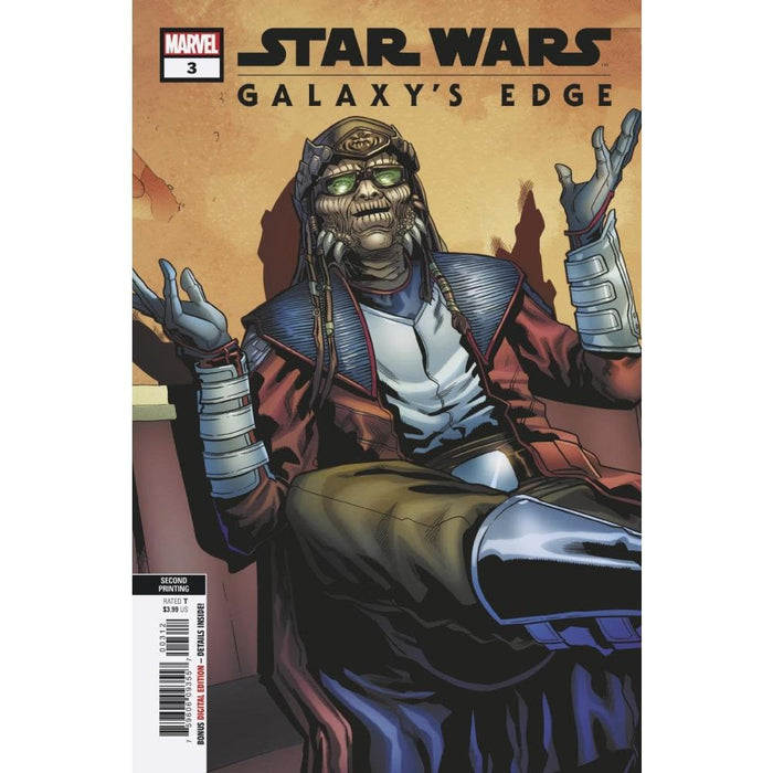 STAR WARS GALAXYS EDGE #3 (OF 5) 2ND PTG VAR - COMIC BOOK - Comics