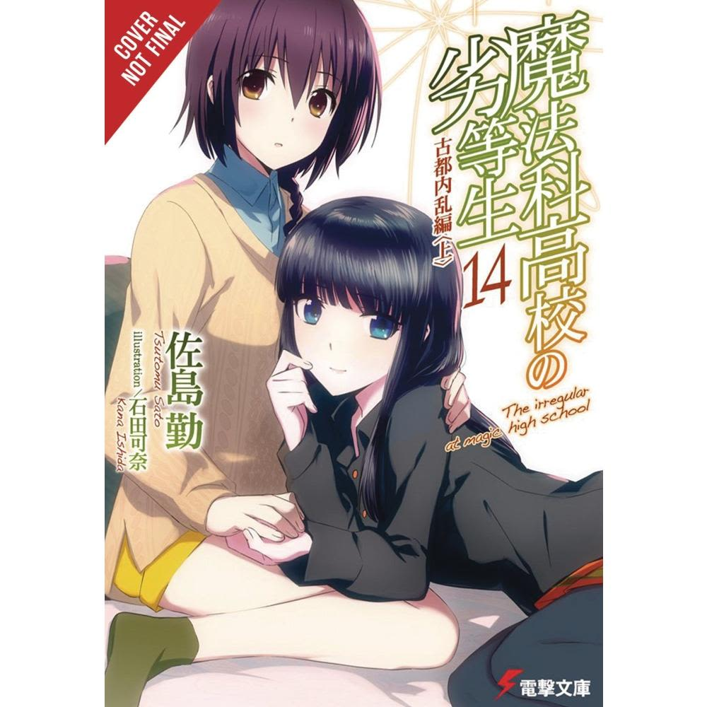 IRREGULAR AT MAGIC HIGH SCHOOL LIGHT NOVEL VOLUME 14 - Books Novels/SF/Horror