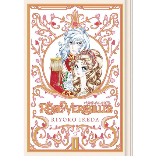 ROSE OF VERSAILLES GN VOLUME 1 - Books Graphic Novels