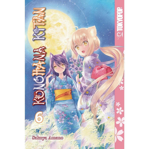 KONOHANA KITAN MANGA GN VOLUME 7 - Books Graphic Novels