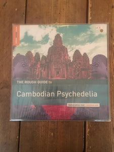 G - The Rough Guide to Cambodian Psychedelia