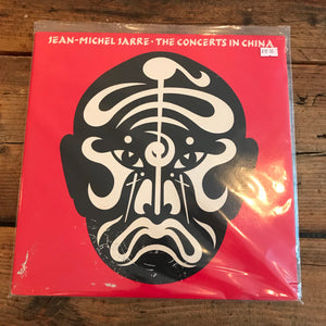 Jean-Michel Jarre - The concerts in China Double LP