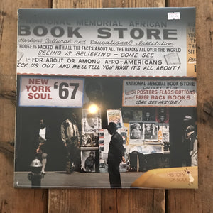 Various− New York Soul 67