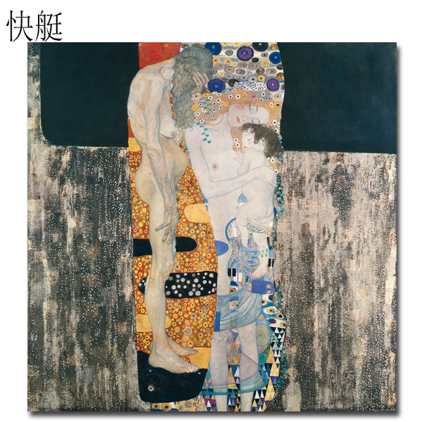 Gustav Klimt Woman three stages Printed Painting On Canvas Wall Art Prints Picture for Living Room Home Decor Or Hotel
