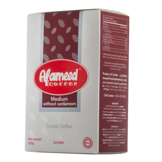 Al Ameed Turkish Coffee 225g