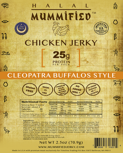 Cleopatra Buffalo Chicken Jerky 2.5oz