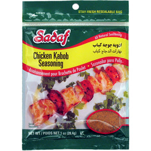 Sadaf- Chicken Kabob Seasoning 1oz