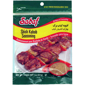 Sadaf- Shish Kabob Seasoning 1oz