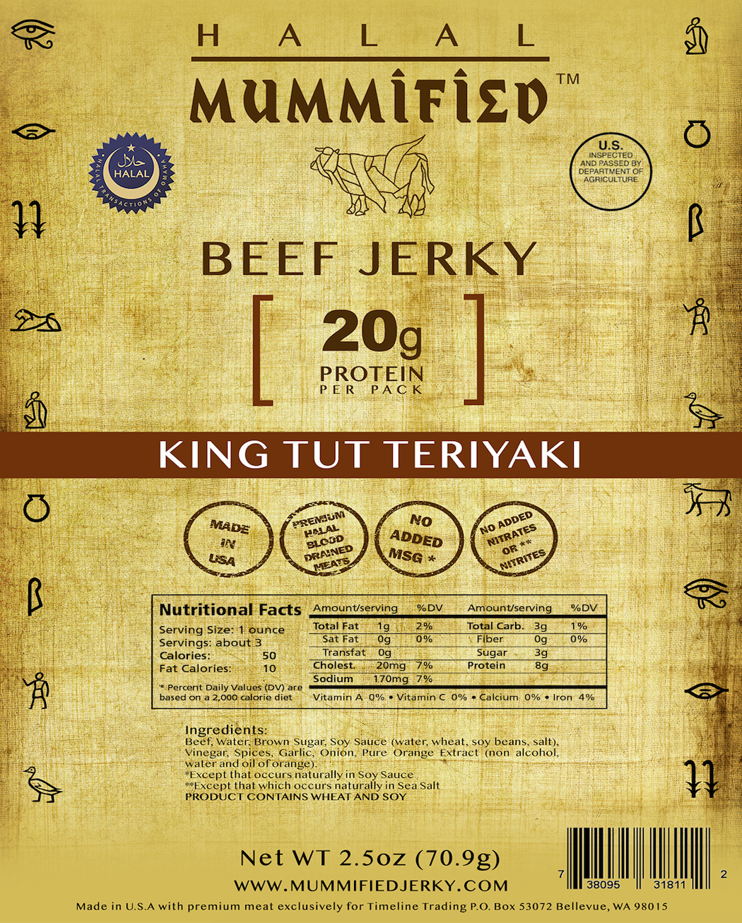 King Tut Teriyaki Beef Jerky 2.5oz