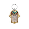 Bless The Journey Traveler Keychain