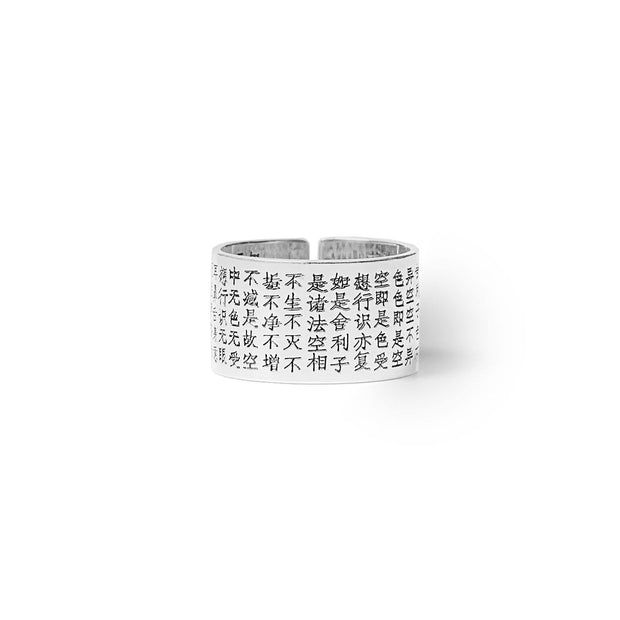 Peaceful Mindset - Sterling Silver Buddhist Sutra Ring