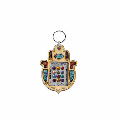 Special Protection - Twelve Tribes Keychain