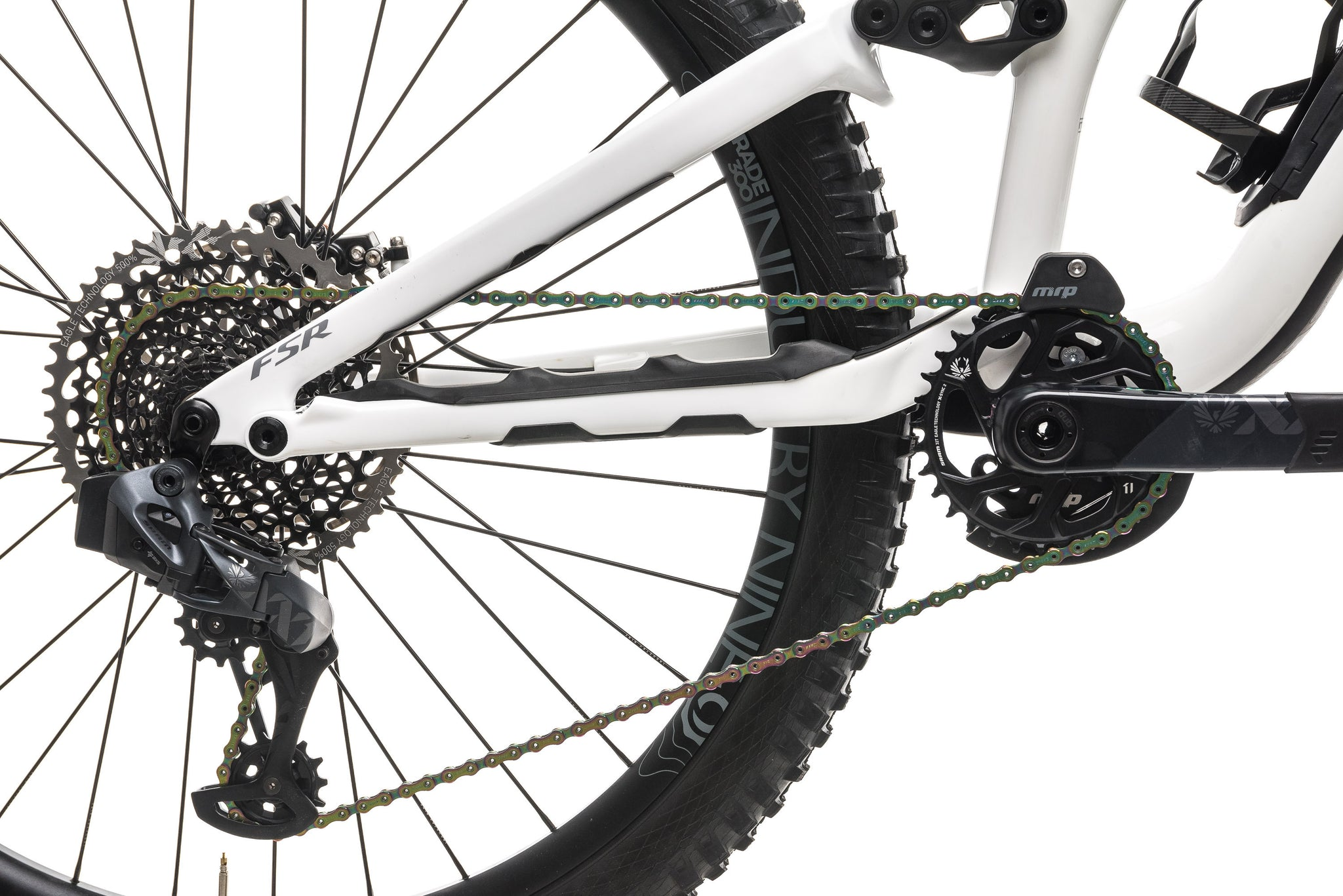 Specialized FSR suspension close-up