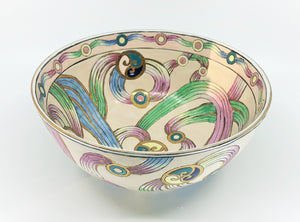 Vintage Hand Painted Chinese Decorative Bowl