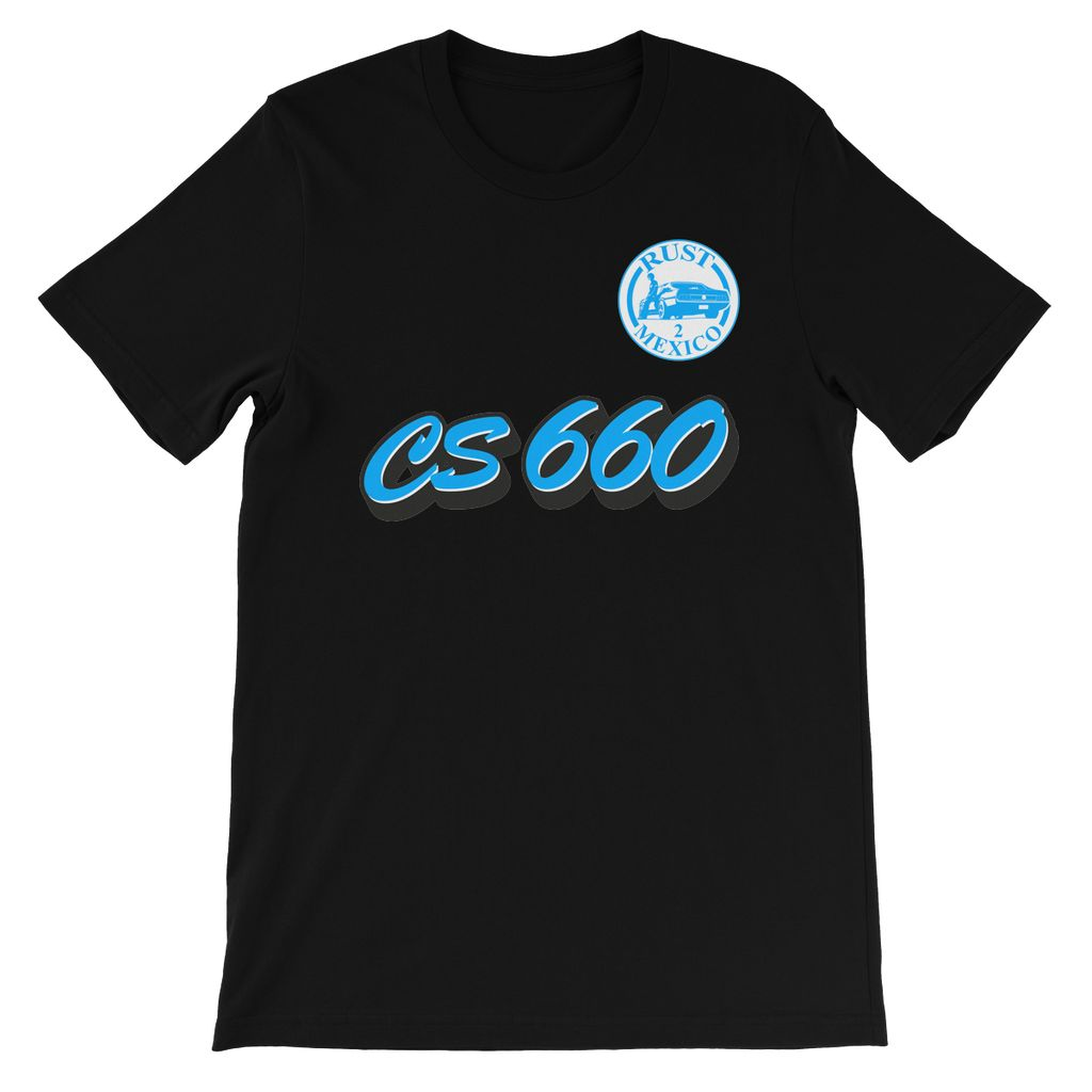 Team Name CS 660 Kids' T-Shirt