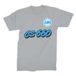 Team Name CS 660 Unisex Fine Jersey T-Shirt