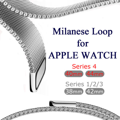 Loop Bracelet Stainless Steel band For Apple Watch