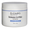 Diatomamus Earth Mask (Dry to Normal Skin) Professional