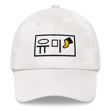 Yumii Dad Hat