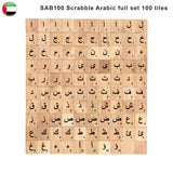 Arabic Language Wooden Letters Tiles Complete Set of 100 Pcs